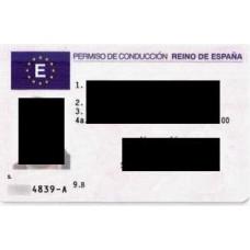 EU-Bootsführerschein Spanien